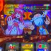【マジハロ5】コイン小Vからのカウントアップ5段階!カボチャンス50連した結果...!!