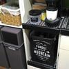 食器棚の収納&リメイクシート