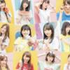 18枚目シングル「逃げ水」発売!3期生センターの爽やかな夏曲!!
