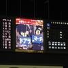 井口資仁選手の引退試合に感動しました!