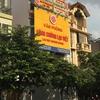 ベトナム株 弁護士事務所に行ってきました