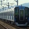 阪神5700系 5701F 【その1】