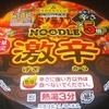 [20/03/19]TV ヌードル 激辛 88−5+税円(MaxValu)