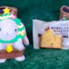 【柚子香るしっとりぱうんどけぇき】ローソン 12月17日(火)新発売、コンビニ スイーツ 食べてみた!【感想】