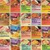大塚食品のレトルト「100Kcalマイサイズ」シリーズが低カロリーで美味しくてお手軽、職場のランチにおすすめの私的3種