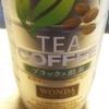 新しい形のコーヒー コーヒーと煎茶のコラボ TEA COFFE