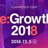 AWS最新情報を総ざらい!ClassMethod re:Growth@東京 2018に行ってきた #cmregrowth