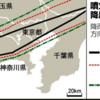 富士山大規模噴火で相模原に30cm(中央防災会議の試算)!