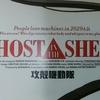 ハリウッド版攻殻機動隊「GHOST IN THE SHELL」は原作と比較してみると10倍楽しい。(後編)