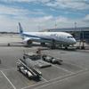 ANAダイヤ修行第4弾 2レグ目 ANA886便 クアラルンプール→羽田 プレミアムエコノミー 搭乗記