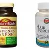 髪に良いビタミンと過剰摂取でハゲるビタミン