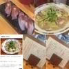 豊中の有名ラーメン店→池田の支店
