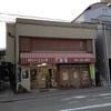 洗濯屋の民俗誌―阪神間における洗濯職人の事例から―