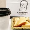 Chris Bakery @吉祥寺 角食のフレンチトースト