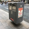 東京写真10選その4(銀座・有楽町編)