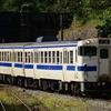 第1706列車 「 九州色国鉄キハの駅での交換シーンを狙う 2021・GW 日田彦山線紀行その3 」