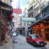 今喜ばれる香港土産 (今は香港限定なのですが、今年の11月に満を持して日本上陸する商品、って聞いたらちょっと気になりません?)