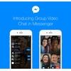 「Facebook Messenger」、6人まで同時表示のグループビデオ通話対応