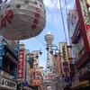 ちょっとした休日に羽を伸ばしてみませんか?名古屋から1泊2日で行ける国内旅行を紹介!