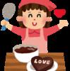 バレンタインだ!ガナッシュサンドクッキー作った!おいしかった!