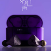 【HiFiGOニュース】最新のBluetooth V5.2 完全ワイヤレスイヤホン「Moondrop Sparks」リリース