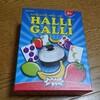 HALLI GALLI (ハリガリ)