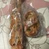 アンデルセン:芸北りんごと胡桃のロールパン/石臼挽き粉バゲット(グリーンオリーブ)