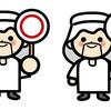 イスラム2.0 まさに私のイスラム関連情報がアップデイトされた良本でした