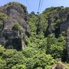 【小豆島をひとり旅】③寒霞渓を観光
