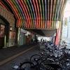 福山駅近くで。/広島県福山市