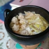 Recipe13. 2021年のNew Year料理 『鍋!』