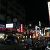 40代女ひとり旅~台湾・台北~1日目その2:台北101周辺