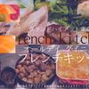 【フレンチキッチン 】グランドハイアット東京でランチブッフェ♪レビューブログ