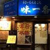 亀戸|なんと貝鍋が100円!安くてうまい居酒屋はここ!