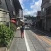 成田山行ってきました。