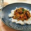 簡単!!ツナと大豆のキーマ風カレーの作り方/レシピ