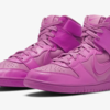 "【抽選は終了しました】""AMBUSH® × NIKE DUNK HIGH COSMIC FUCHSIA (CU7544-600)"""