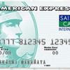 【この土日限定ちょびリッチ】セゾンパール・アメリカン・エキスプレス・カードの発行&利用(5000円以上)で18000ポイント