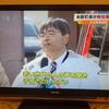 【なぜ無投票に?】山形・大江町長選挙、町役場職員が無投票で初当選