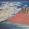 【ランキング】葛飾北斎の有名な浮世絵5選【富嶽三十六景】
