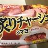 神戸屋 炙りチャーシュー&マヨ 食べてみました