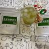 腸内環境を整える植物性乳酸菌で発酵させた付加価値の高い、乳酸発酵茶末!