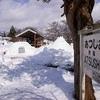 日中線記念館・2010年冬・雪小法師祭り後編