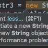なぜJavaの文字列(String)はイミュータブルなのか
