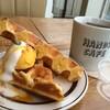渋谷ハンズ最上階の落ち着ける穴場電源カフェ:ハンズカフェ(東京都渋谷区)