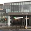原宿駅新駅舎