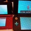 ウルトラサンムーン 3DSと2DSLL比較