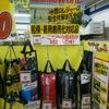大樹寺店発 水際の安全はライフジャケットは必須ですよ!