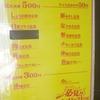 [21/02/01]「喫茶オリーブ」(パチンコポパイ)で「肉そば定」 500円(感謝デー) #LocalGuides