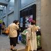 【開催御礼】Happyマーケットin WITHビル 1月27・29日